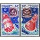 Nouvelle Calédonie Poste Aérienne n°212 et 213