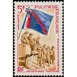 Timbre Polynésie n°29...