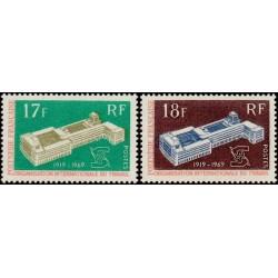 Timbre Polynésie n°70 et 71...