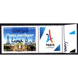Timbre France 2017 n°5144A Paris 2024 surchargé Lima Neuf **