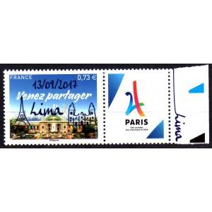 Timbre France 2017 n°5144 Paris 2024 surchargé Lima Neuf **