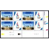 Timbres France 2017 n°5144A Paris 2024 surchargé Neuf ** Coin daté