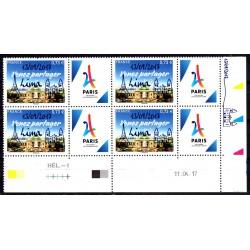 Timbre France 2017 n°5144 Paris 2024 surchargé Neuf ** Coin daté