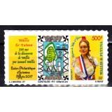 Timbre Wallis et Futuna 2017 250 ans de la découverte de Wallis