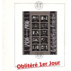 France Bloc Feuillet n°9...