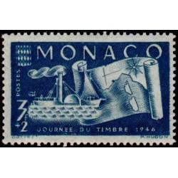 Timbre Monaco n°294 Journée...