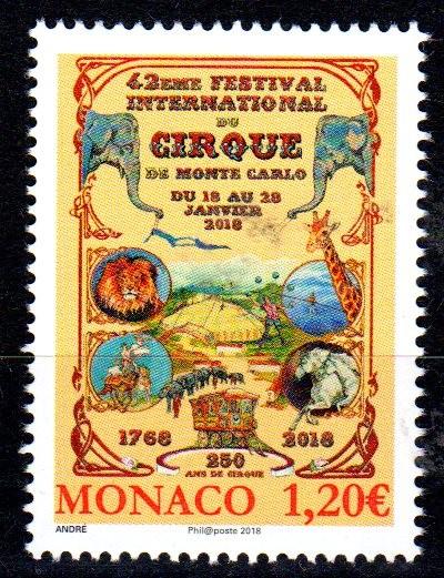 Timbre Monaco n°3117 42ème Festival Inernational du Cirque de Monte-Carlo