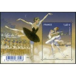 France Feuillet n°5084 Fête...