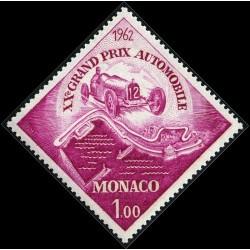 Timbre Monaco n°574 20ème...