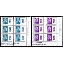 Timbres France 2018...