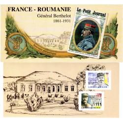 Bloc Souvenir 2018 - France...