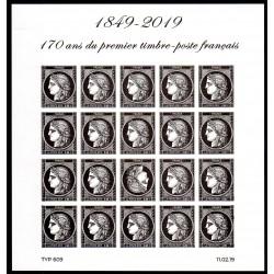 Bloc Feuillet France n°5305...