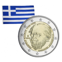 2 Euros commémorative Grèce...