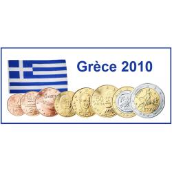 Série 8 pièces Grèce 2010