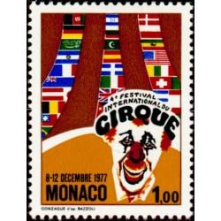 Timbre Monaco n°1120...