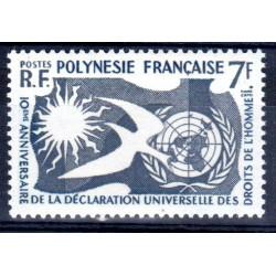 Timbre Polynésie n°12