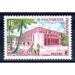 Timbre Polynésie n°14
