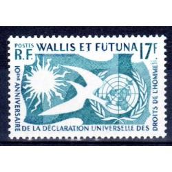 Timbre Wallis et Futuna n°160