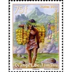 Timbre Polynésie n°995
