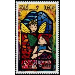 Timbre Saint-Pierre et...