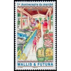Timbre Wallis et Futuna n°757