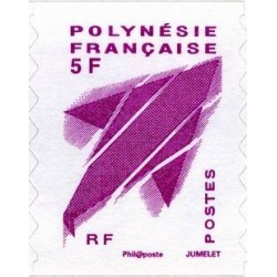 Timbre Polynésie n°990