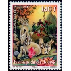 Timbre Polynésie n°939