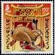 Timbre Nouvelle Calédonie n°1121