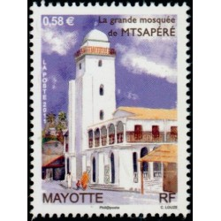 Timbre Mayotte n°245