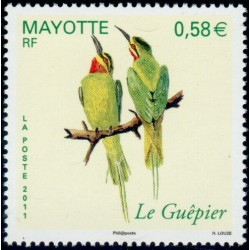 Timbre Mayotte n°246