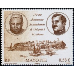 Timbre Mayotte n°248