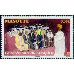 Timbre Mayotte n°251