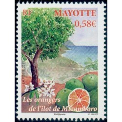 Timbre Mayotte n°252