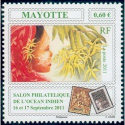 Timbre Mayotte n°258