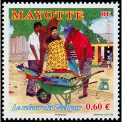 Timbre Mayotte n°263