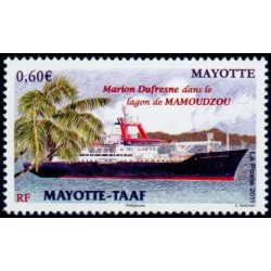 Timbre Mayotte n°265