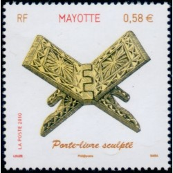 Timbre Mayotte n°237