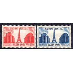 Timbres France N°911 /...