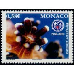 Timbre Monaco n°2752