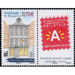 Timbre Andorre Français n°692