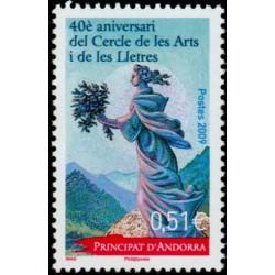 Timbre Andorre Français n°678
