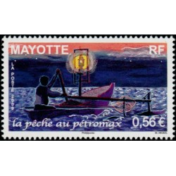 Timbre Mayotte n°222