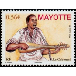 Timbre Mayotte n°231