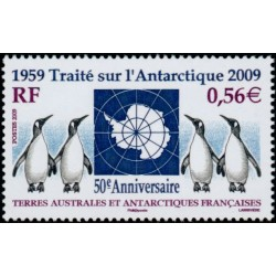 Timbre TAAF n°551
