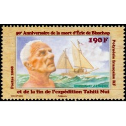 Timbre Polynésie n°842
