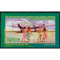 Timbre Polynésie n°857
