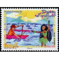 Timbre Polynésie n°861