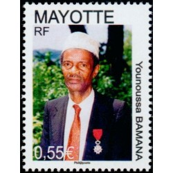 Timbre Mayotte n°216