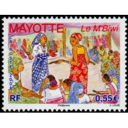 Timbre Mayotte n°217