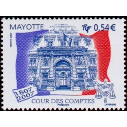 Timbre Mayotte n°196